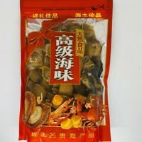 8oz-1LB Premium Dried Seafood Small Dalian Abalone US Seller 袖珍小鮑魚