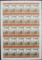 1921 LNWR Class G2 (LMS 7F) 0-8-0 Train 50-Stamp Sheet (Leaders of the World)