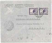 BIRDS - POSTAL HISTORY  SOMALIA AFIS : AIRMAIL COVER to ITALY 1954
