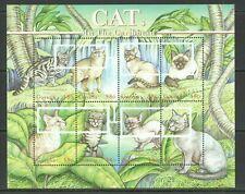 K1100 2001 GUYANA FLORA & FAUNA PETS CATS IN THE CARIBBEAN 1KB mnh