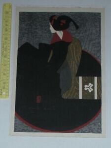 Vintage Japanese Kiyoshi Saito Woodblock Print Maiko #2 - Pencil Signed