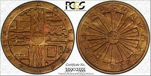 1969-SO 1000 PESOS URUGUAY F.A.O BRONZE PCGS MS65RB FINEST KNOWN WORLD WIDE