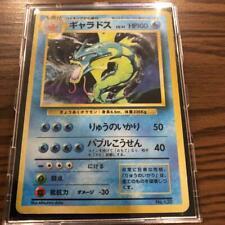 Pokemon card Gyarados 1st ed no rarity symbol Japanese