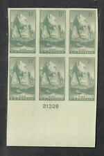 US Sc#763 M/NH/VF, NGAI Plate Block, Cv. $35