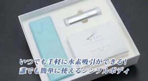 Sutte (Portable small hydrogen inhaler)
