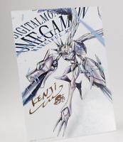 Digimon ULTIMATE IMAGE Omegamon Merciful mode Bonus A4 size art board JAPAN