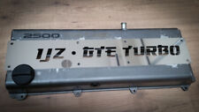 Toyota / Lexus 1JZ-GTE (NON VVTi) coil pack cover -  Japanese font