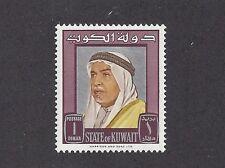 KUWAIT #243  MH  - 1964