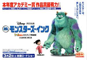 japan flyer mini-chirashi film MONSTERS & Co. animazione Disney 2002