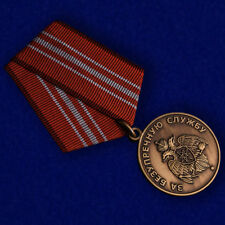 "Russian AWARD ORDER МЕДАЛЬ - of the emergencies Ministry ""For faultless service"""