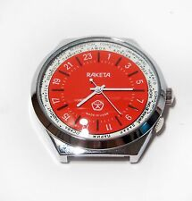 "Russian watch ""The Raketa"" 24 hour dial. Time zone design. Mineral glass. Red."