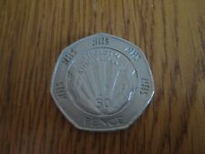 Rare 50p Coin 1998 Fiftieth Anniversary of the NHS