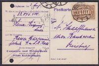 DR Mi Nr. 222 b EF Zahlungs Avis PP 15, geprüft Infla, Recklinghausen 1923