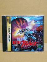 Sega Saturn Metal Black Japan Ving Taito Action Shooting Game Complete Used F/S