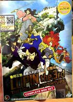 Lupin the Third Part 4 (VOL.1 - 24 End) ~ All Region ~ Brand New & Factory Seal
