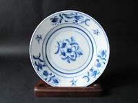 Lot de 4 assiettes en porcelaine de Bayeux Gosse 1849-1878 fleur de pommier