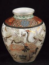 Chinese Porcelain Vase/Jar Hand Painted in Macau Collectible Decorative Cranes