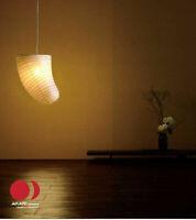 Isamu Noguchi Akari VB13-P Exchange Shade Only Pendant lamp Japanese Light Japan