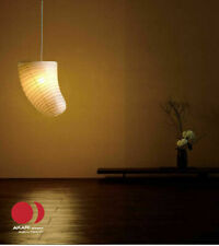 Isamu Noguchi Akari VB13-P Exchange Shade Pendant lamp Japanese Light Japan F/S