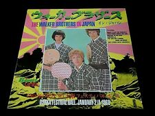 THE WALKER BROTHERS IN JAPAN DBL LP-BAM CARUSO RECORDS-AIDA 076-1987-EX CON