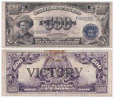 US Philippines 500 Pesos VICTORY Osmena-Guevara Legaspi Banknote Scarce #101b