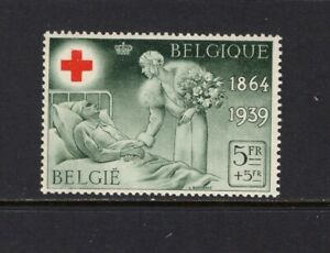 Belgium 1939 QUEEN MOTHER ELISABETH AND WOUNDED SOLDIER SC B240 MLH