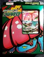 Pokemon Venusaur VMAX Card Game Sword & Shield Starter Deck Set - USA In STOCK