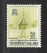 Thailand # 459 Mnh Unesco, 20Th Anniversary, United Nations