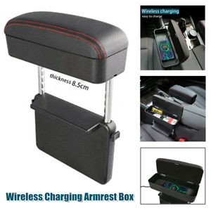 Car PU Leather Central Console Armrest Box Wireless Charging Holder Storage Case
