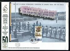 Israel 1998 World Stamp Exhibition Prestige Booklet PB.1 Panes on FDC's x21800