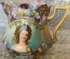 STUNNING ANTIQUE RS PRUSSIA MAYBE CREAMER NO RESERVE RARE LOOK!!!!!!!!!!!!!!!!!!