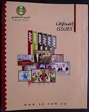 Saudi Arabia Year 2005-2010 Brochure NO STAMPS