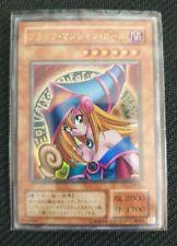 YuGiOh card Japanese Dark Magician Girl P4-01 Replica