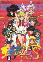 Sailor Moon S Anime Album illustration art book Nakayoshi Media Books 44