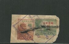 China: Scott 989 - 990 in fragment with postmark Caracas D. F ... CI35