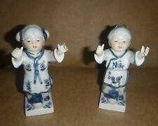 """Pair (2) Vintage Vienna Woods Fine China by Mann Japan ~ Girls with Open Arms 5"""""""