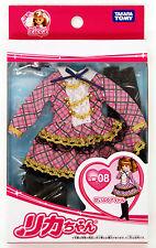 Takara Tomy Licca Doll School Uniform Idol (498599)