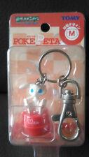 Tomy Pokemon Mew Stamp & Mini Figure Keychain