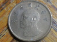 Coin One Fen Chinese Taiwanese seller/'s # 131