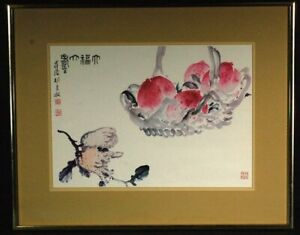 Preowned Chinese  Watercolor Print  W/ Steel Framed  Famous Artist