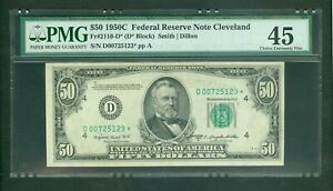 FR#2110-D* 1950-C $50 SCARCE CLEVELAND LOW SERIAL STAR NOTE PMG CHOICE XF 45!!!