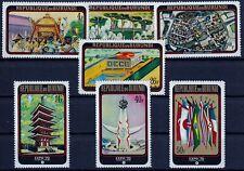 Burundi 1970 Mich 576 - 582 Expo Japan MNH