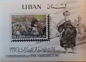 Lebanon  Souvenir Sheet MNH 1968  Emir Fakhreddine II