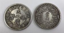"""Una pieza de China dinastía Qing"""""""" """"Guang Xu Yuan Bao"""" moneda"""