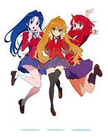 Toradora! Complete Blu-ray Box First Limited Edition NEW