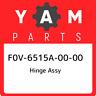 F0V-6515A-00-00 Yamaha Hinge assy F0V6515A0000, New Genuine OEM Part