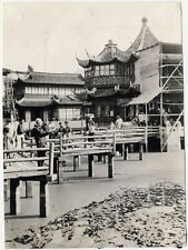 HUXINTING TEA HOUSE - OLDEST + MOST FAMOUS TEAHOUSE IN ASIA VINATGE PHOTO