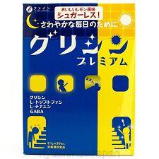 FINE Glycine Powder for Sleep improvement 30 Sticks Sugar Free Lemon Flavor