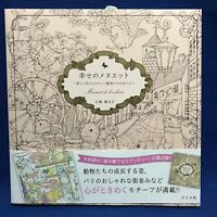 Coloring Book Menuet De Bonheur Flower Animal Kanoko Egusa Japan New F/S