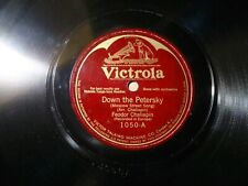 Feodor Chaliapin Victrola 1050 Down The Petersky/Dubinushka 78